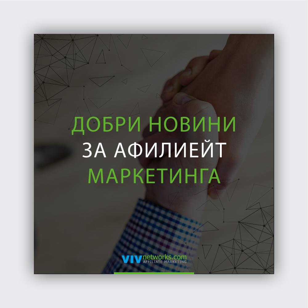 dobri_novini
