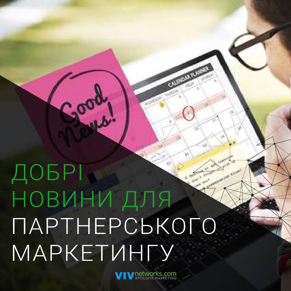 fbpost-01-novy-inzerent-1000x1000_2